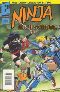 Ninja High School in Color #2 VF/NM; Eternity | save on shipping - details insid