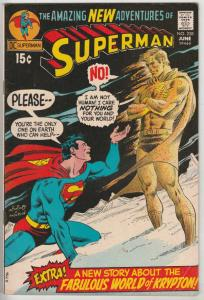 Superman #238 (Jun-71) VF High-Grade Superman, Jimmy Olsen,Lois Lane