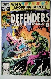 The Defenders #88 (1980) Marvel Comic Book J757