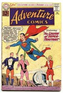 ADVENTURE COMICS #293 1st Legion of Super-Pets-comic book 1962