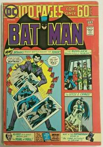 BATMAN#260 FN 1975  ONE HUNDRED PAGE GIANT DC BRONZE AGE COMICS