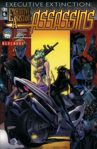 Executive Assistant: Assassins (Vol. 1) #6A VF/NM; Aspen | save on shipping - de