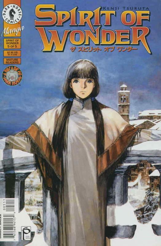 Spirit of Wonder #5 VF; Dark Horse | save on shipping - details inside