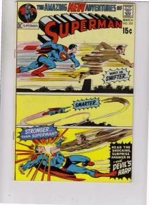 Superman #235 (Mar-71) VF/NM High-Grade Superman