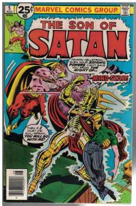 SON OF SATAN 5 FN Aug. 1976