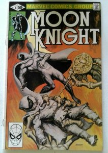 Moon Knight #6 Marvel 1981 VF+ Bronze Age 1st Printing Comic Book