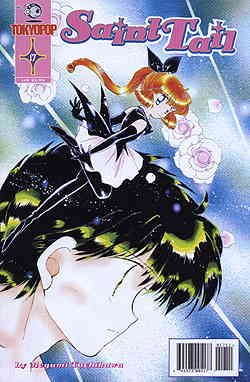 St. Tail Comic #17 VF/NM; Mixx | save on shipping - details inside