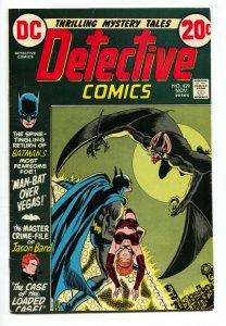 DETECTIVE COMICS #429 1972 BATMAN-MAN-BAT comic book