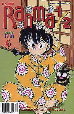 Ranma 1/2 Part 10 #6 VF/NM; Viz | save on shipping - details inside