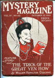 MYSTERY MAGAZINE 10/15/1921-EARLY DETECTIVE/CRIME PULP-ORIENTAL VILLAIN-good