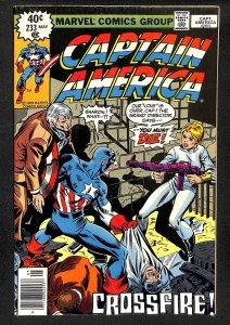 Captain America #233 (1979)
