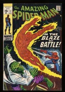 Amazing Spider-Man #77 FN+ 6.5 Lizard Human Torch!
