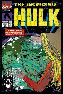 Incredible Hulk 382 VF/NM 9.0 Uncertified Marvel 1991 FREE SHIP