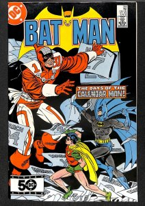 Batman #384 (1985)