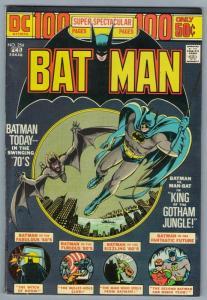Batman 254 Feb 1974 FI- (5.5)