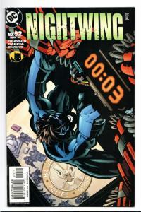 Nightwing #92 (DC, 2004) VF/NM