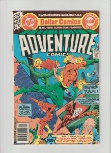 Adventure Comics #466 FN (1979, DC Comics) Cover art by Jim Aparo $1.00 Giant!!
