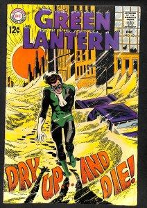 Green Lantern #65 (1968)