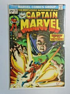 Captain Marvel #36 1st Series 4.0 VG (1975)