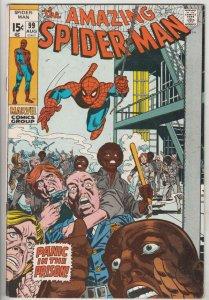 Amazing Spider-Man #99 (Aug-71) NM/NM- High-Grade Spider-Man