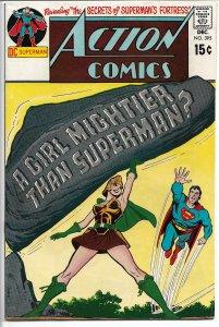 Action Comics #395 (1970) VF+