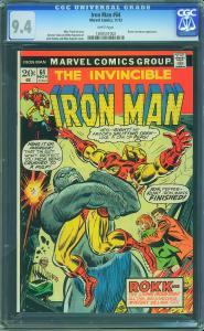 Iron Man #64 (Marvel, 1963) CGC 9.4 3rd Highest Graded
