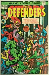 DEFENDERS#24 FN/VF 1975 MARVEL BRONZE AGE COMICS