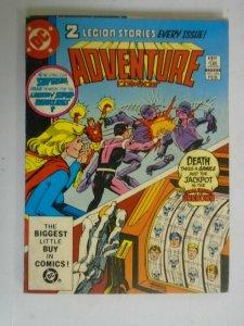 Adventure Comics #496 7.0 FN VF (1983 1st Series)