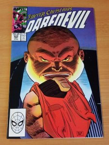 Daredevil #253 ~ NEAR MINT NM ~ 1988 MARVEL COMICS