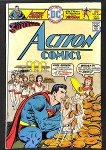 Action Comics #454 (1975)