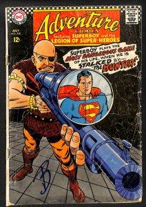 Adventure Comics #358 (1967)