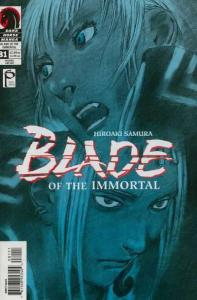 Blade of the Immortal #81, VF+ (Stock photo)