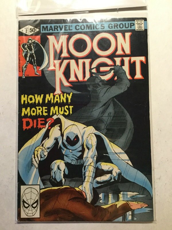 Moon Knight 1 2 Very Good Vg 4.0 Marvel