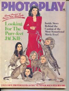 Photoplay-Elvis-Jackie Onassis-Dustin Hoffman-Nov-1975