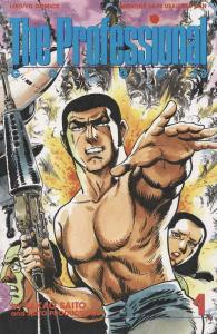 Professional, The: Golgo 13 #1 VF; Viz | save on shipping - details inside