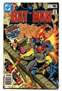 Batman #318 1979-First FIREBUG-Bronze Age-DC comics-  VF-