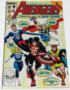 Avengers #300 (VF/NM) Marvel ID#49L