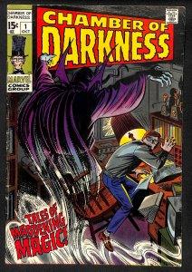 Chamber of Darkness #1 (1969)