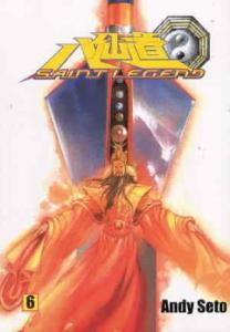 Saint Legend #6 VF/NM; ComicsOne   save on shipping - details inside