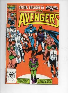 AVENGERS #266, VF+, Sub-Mariner, Captain, 1963 1986, more Marvel in store