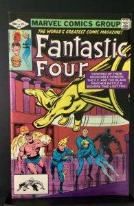 Fantastic Four #241 (1982)