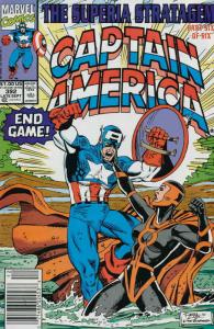 Captain America (1st Series) #392 VF/NM; Marvel | save on shipping - details ins