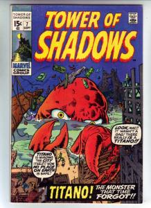 Tower of Shadows #7 (Sep-70) VF+ High-Grade