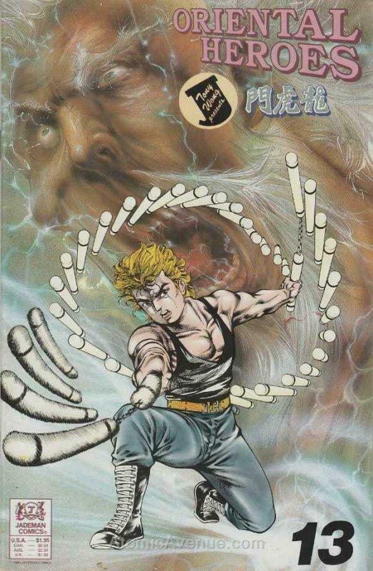 Oriental Heroes #13 VF/NM; Jademan | save on shipping - details inside
