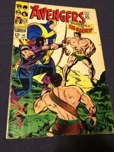 Avengers #40 FN/VF Marvel (1967) Suddenly Sub-Mariner