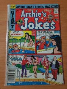 Archie Giant Series Magazine #459