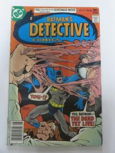 DETECTIVE 471 G-VG Rogers June 1977 COMICS BOOK
