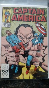 Captain America #338 (Marvel,1988) Condition NM