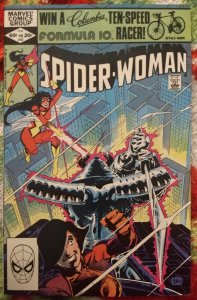 Spider-Woman #42 NM