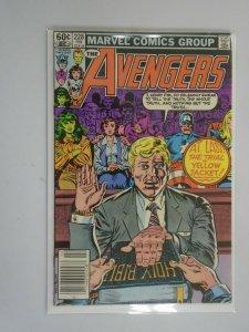 Avengers #228 Newsstand edition 5.0 VG FN (1983 1st Series)